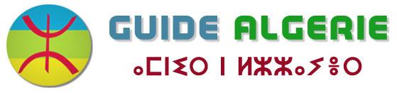 info, algerieinfo, algerie info, annuaire algerie, guide algérie