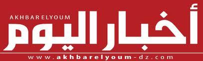 khbar el youm جريده اخبار اليوم a khbar el youm est