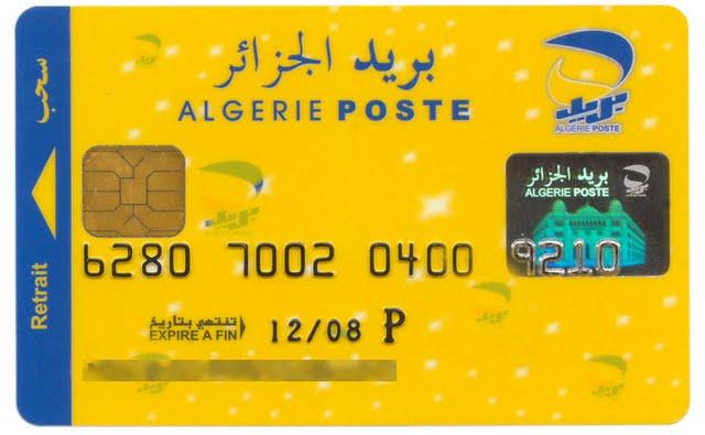 Carte Or Algerie Poste.Algerie Poste Consultation Ccp Eccp Poste Dz Serveur