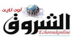 El Chourouk