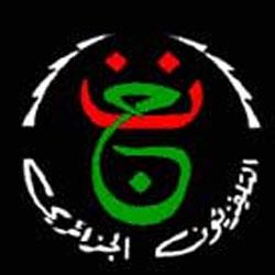 entv dz canal algerie entreprise nationale de television algerienne e